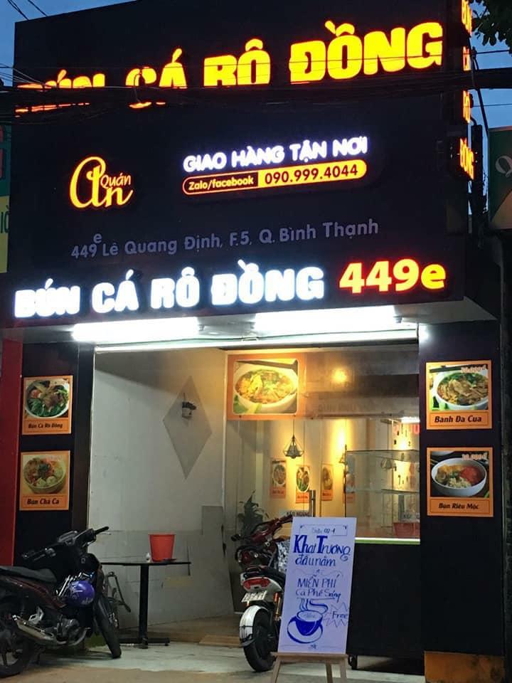 Bún Cá Rô Đồng Chi Nhánh 1