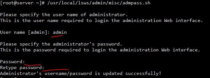 Cách thiết lập và đăng nhập vào webadmin OpenLiteSpeed
